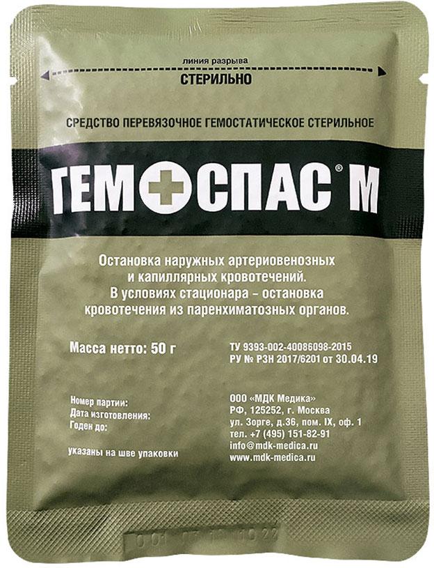 Гемоспас М